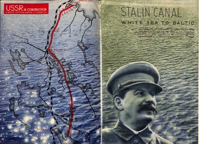 Ussr In Construction No 12 The Baltic White Sea Canal